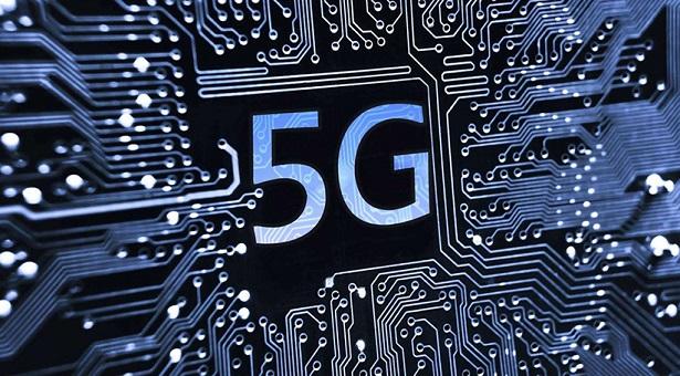 5G Nedir ? Korona ve 5G İlişkisi Nedir? Türkiyede 5G